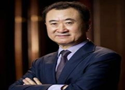 王健林:所谓创业信仰就是一种勇气