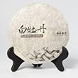 2013年私藏茶白茶白牡丹茶饼