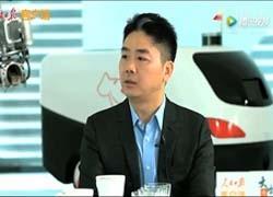 刘强东霸气回应京东假货问题:想尽一切办法让商家破产