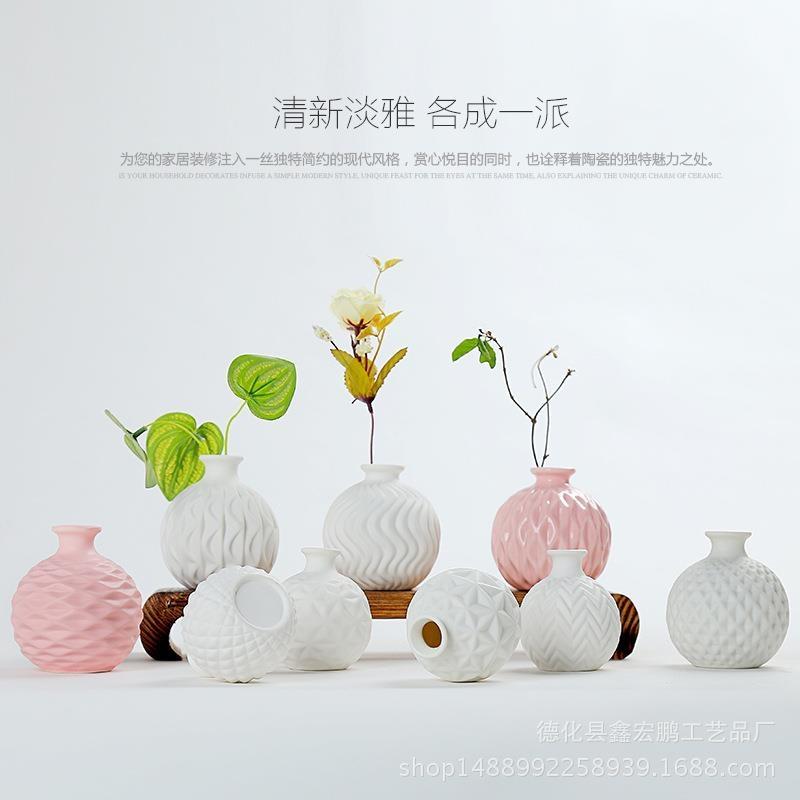 创意家居陶瓷花瓶