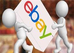 eBay开通三条新物流路线,这些事项卖家要注意