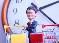 马云建言:让西安成一带一路高科技之城