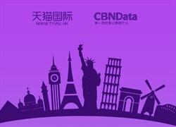 天猫国际变更服务商考核规则,新旧版对比有哪些不同?