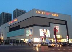 乐天退出中国遇不顺,卖店被大幅压低价格