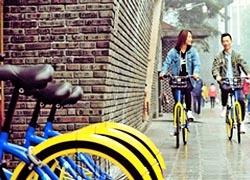 共享单车交通违规被限,天津出首批黑名单