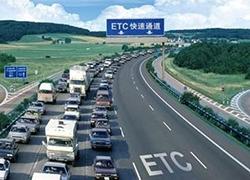 马云出新招:支付宝替代ETC上高速