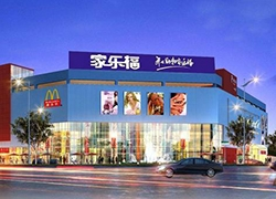 """家乐福将投资28亿欧元以实现""""One Website, Click & Collect """" 购物体验"""