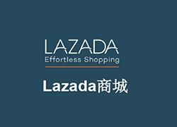 Lazada:不能错过的马来西亚电商2018年趋势