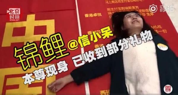 """支付宝,""""中国锦鲤""""内定"""