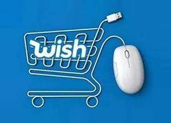 "Wish新规:履行订单时需必填""发货国""参数"