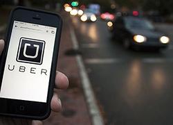 Uber推出会员服务 每月需缴纳14.99美元
