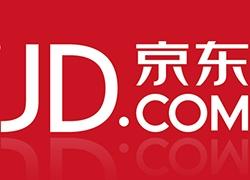 京东发布第三季度财报:净利润同比增长200%