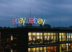 eBay宣布与俄罗斯邮政展开合作,开启俄卖家出口新时代