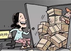 双12当天揽收包裹3.22亿件 同期增长32.5%