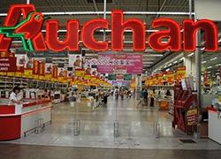 法国零售巨头欧尚:不会退出中国,别传了