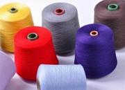 2018年纺织人必须了解的10大转折趋势