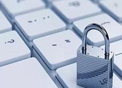 电子商务法即将实施,淘宝首张C店营业执照已经发放