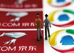 腾讯、京东接盘步步高11%股份,花了16亿