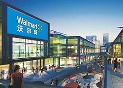 沃尔玛为吸引高端消费者计划推出两个独立线上品牌