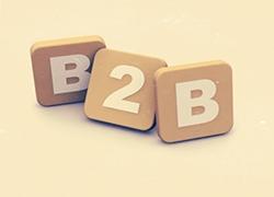 全球7大B2B平台,你都知道吗?
