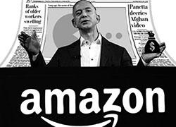Amazon Business开法国站 启动中国卖家招商