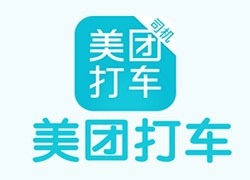 美团打车上海站上线,司机可享三个月零抽成