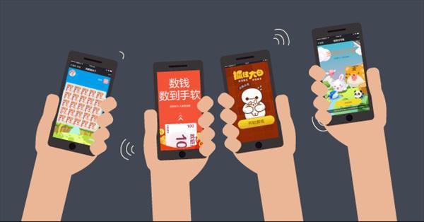 微信小程序发布微信小游戏变现模式