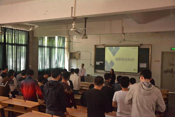 福建电商人才网就业指导讲座——福州科技职业技术学院站