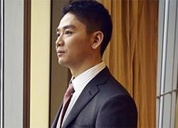 刘强东承认京东财报数字虚高,但并非假账