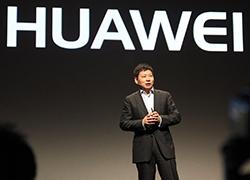 余承东:华为手机今年要全球第二