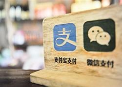微信支付、支付宝最快将在9月互联互通,首发地香港