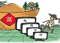 天猫新增《农村大件送货入户服务标准》
