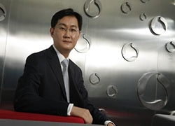 《财富》发布2018年全球最伟大50位领袖名单,马化腾中国唯一一个入榜