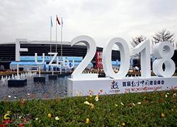 """数字峰会上,马云、马化腾、梁华三巨头谈""""变"""""""
