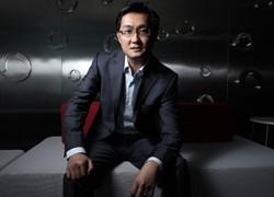 """马化腾:腾讯目标是成为各行各业的""""数字化助手"""""""