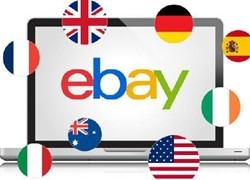 eBay德国站取消限制售价22欧元以上的物品