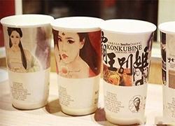 市场监管总局发文重点整治网红奶茶
