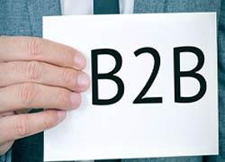 B2B的7种有效营销策略