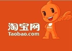 淘宝网:6月27日起暂时下架所有手游第三方代充服务