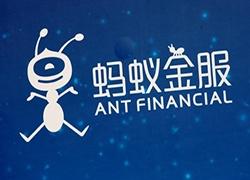 蚂蚁金服C轮融资140亿美元  IPO声再起