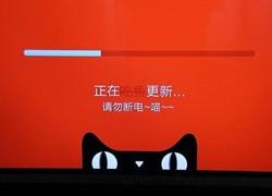天猫总裁靖捷:天猫将整体升级 打通线上线下