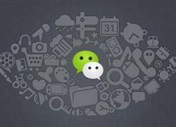 微信加强个人账户发布投资信息整治