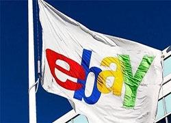 你必须知道的eBay物流延迟率到底是什么