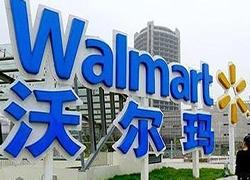 沃尔玛推出店内退货服务,覆盖在线市场第三方卖家