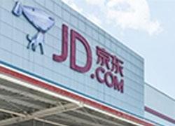 京东Q2财报连续9个季度盈利,净利润却下滑51%