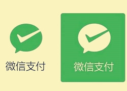 腾讯宣布在马来西亚推出微信支付功能