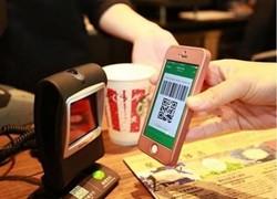 微信开通信用卡积分服务