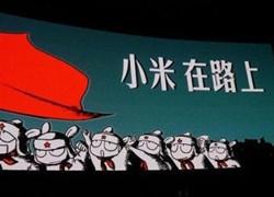 小米与日本最大移动运营商达成专利授权协议