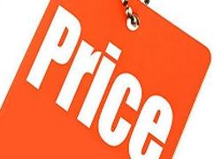 2018天猫双11的价格规则:商家定价不能任性
