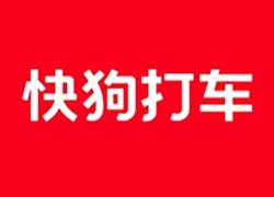 快狗打车陈小华:快狗打车更名很成功